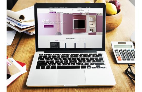 Новый сайт Ferocon- новые возможности!
