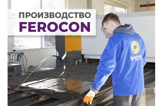 Производственные мощности компании Ferocon