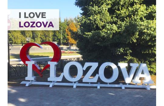 I love Lozova!
