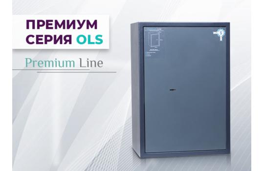 Обзор сейфов премиум серии OLS